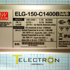 ELG-150-C1400B-3Y