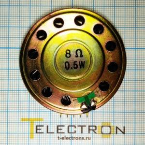 TRI 50N-С8Om0.5W